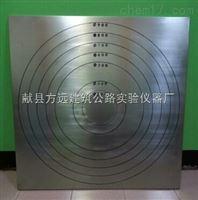 沧州方圆自密实混凝土T50坍落扩展度测定仪(底板)批发价