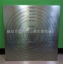 沧州方圆混凝土坍落扩展度、不锈钢扩展时间试验仪
