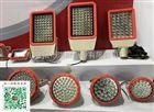 80wled防爆工厂灯   化工厂专用LED防爆厂房灯