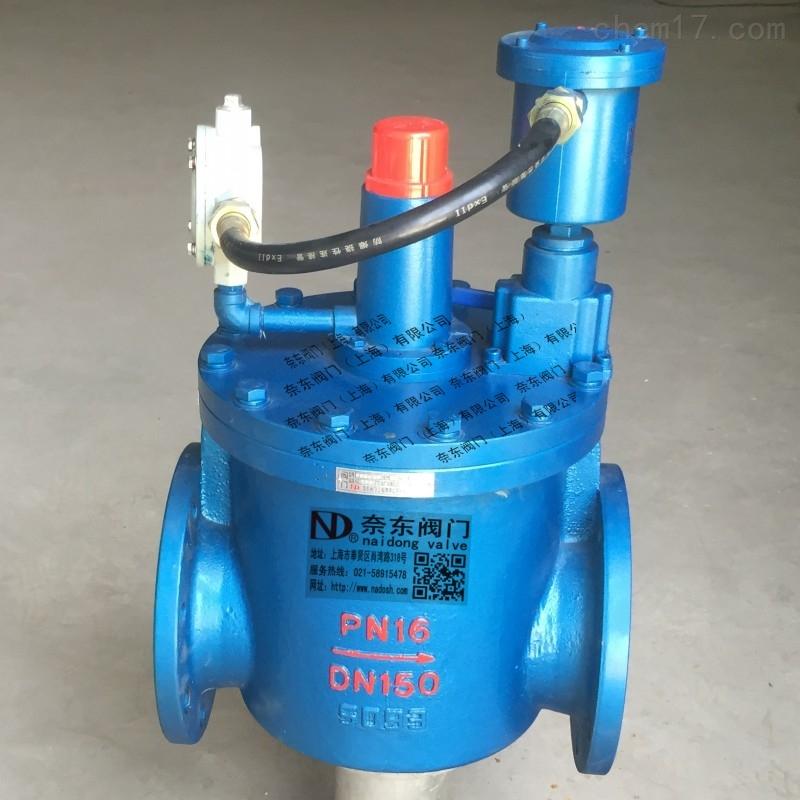 新型紧急切断阀,是用来预防油库发生油液泄漏,油罐油液发生溢油,火灾图片