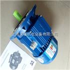 MS8012传动设备用紫光电机,传动设备用紫光电机哪家好