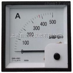 Q96-RBCSFAIF.CMR AC voltmeter and ammeter直流电流表