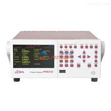 PPA510英國牛頓N4L PPA510 功率分析儀??