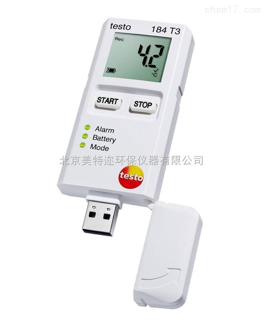 德图testo 184 T3温度记录仪价格