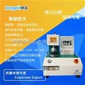 HP-NPD1600Q藥用鋁箔破裂強度儀/紙板紙張耐破度測定儀