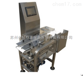 5-500g高精度检重秤快速检测产品合格秤