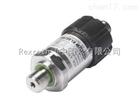 原装进口德国HYDAC压力传感器畅销系列