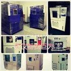 JW-2005福建-莆田恒温恒湿试验箱-非标订做恒温恒湿试验箱-恒温恒湿试验箱厂家
