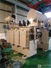 35KV线路自动调压器厂家,35KV调压器价格