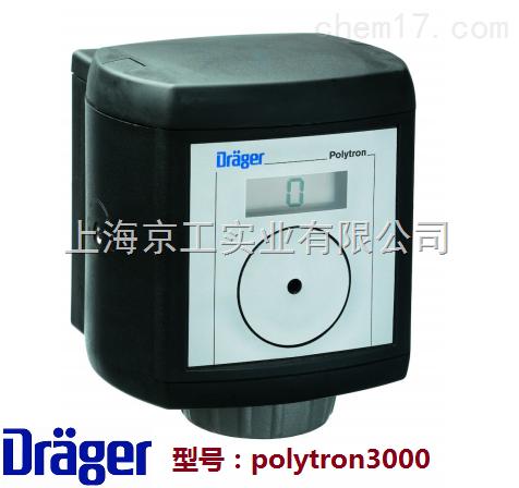 德尔格固定式气体检测仪polytron3000
