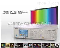 視頻圖像信號發生器Chroma 22294-A