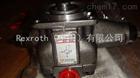 特价供应原装进口ATOS柱塞泵