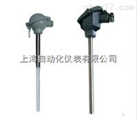 WRF-131热电偶