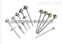 WRN-130 WRN2-130热电偶
