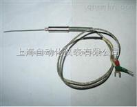 溫度傳感器