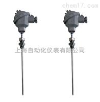 WREK-191SWREK铠装热电偶