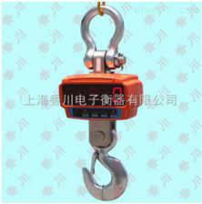 吴泾15T地磅(宝山隔爆地磅(梅陇150吨吊秤