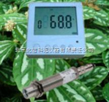 BX-HWJ02紅外葉面溫度傳感器