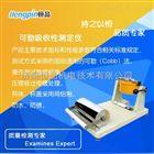 HP-XS100紙板表面吸水性測試/可勃法吸收性測定儀廠家