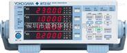 横河WT332E数字功率计