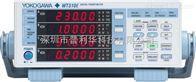 橫河WT332E數字功率計