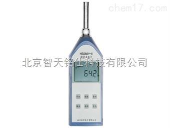噪音计-北京智天铭仕科技有限公司