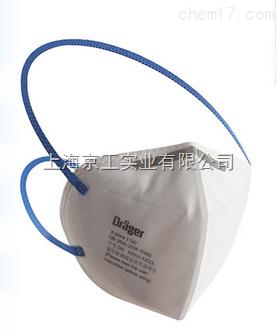 德尔格折叠式口罩X-PLORE1190