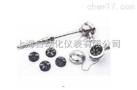 WRNB-140一体化防爆热电偶