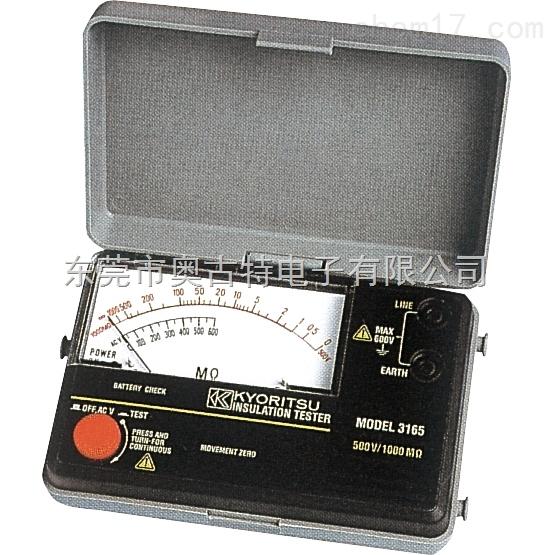 日本共立500V指针电子摇表绝缘电阻测试仪计