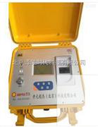 礦用本質安全型水質分析儀