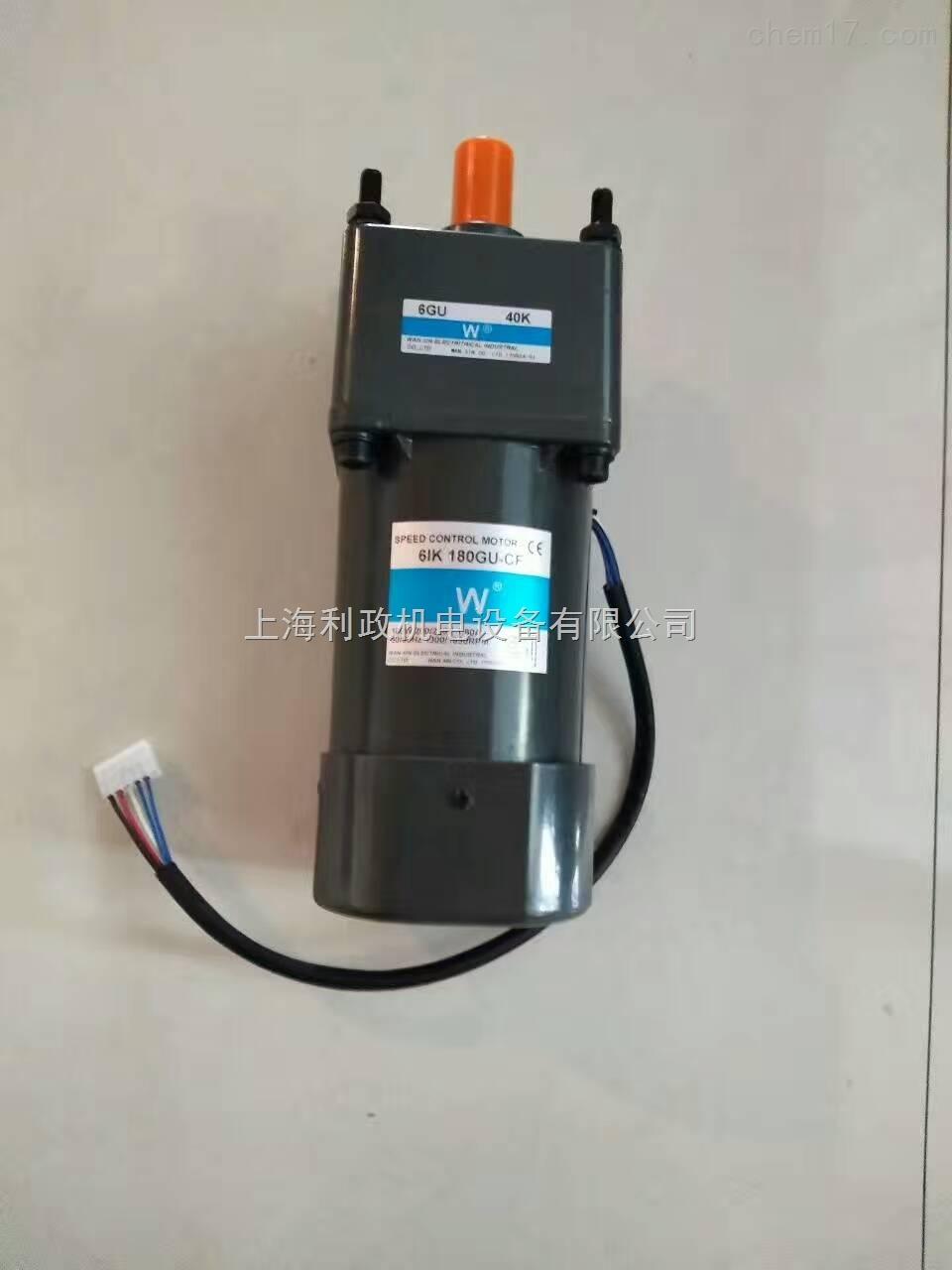 利政牌220V/180W微型單相交流調速馬達 單相調速電機報價