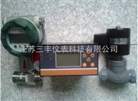 液体定量控制器