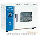 电热恒温干燥箱试验指导,优质恒温干燥箱