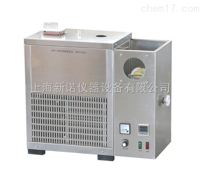 直銷北港單聯製冷蒸餾測定儀 BSY-103B石油產品蒸餾試驗器