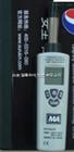 YWSD50/100矿用本安型温湿度检测仪厂家直销