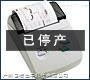 阻抗分析仪连接线9151-02打印机9670
