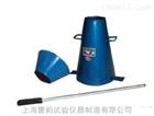 厂家供货塌落度桶仪,专业塌落度试验仪