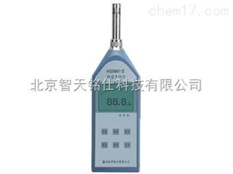 HS5661精密脉冲声级计-噪音计