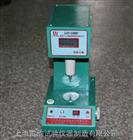 液限仪,土壤液塑限仪,数显液塑限联合测定仪