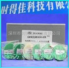 GBW(E)081634RoHS检测X荧光分析用ABS中镉铬汞铅溴成分分析标准物质,6片每套