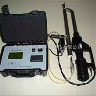 青岛LB-7022便携式油烟测定仪泵吸测量