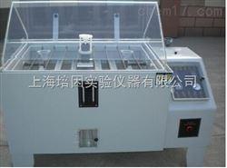 YW-90AYW-90A盐雾试验箱