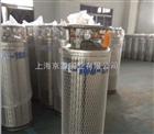 DPL452-180-1.38液氩罐
