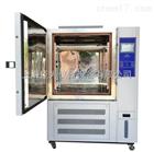 JW-2004四川成都高低温试验箱多少钱-可程式高低温试验箱-高低温试验箱厂家