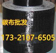 潮州碳纤维加固材料销售_潮州碳纤维厂家批发