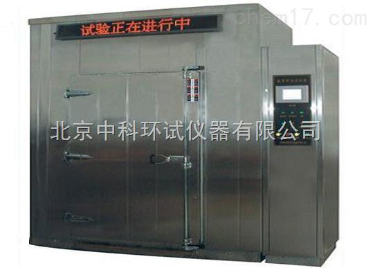 64立方大型盐雾腐蚀试验室订制厂家