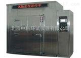 YWSY-640064立方大型盐雾腐蚀试验室订制厂家