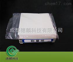 DL-clz称量纸