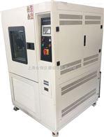 HHS系列-70度高低温恒定湿热交变箱