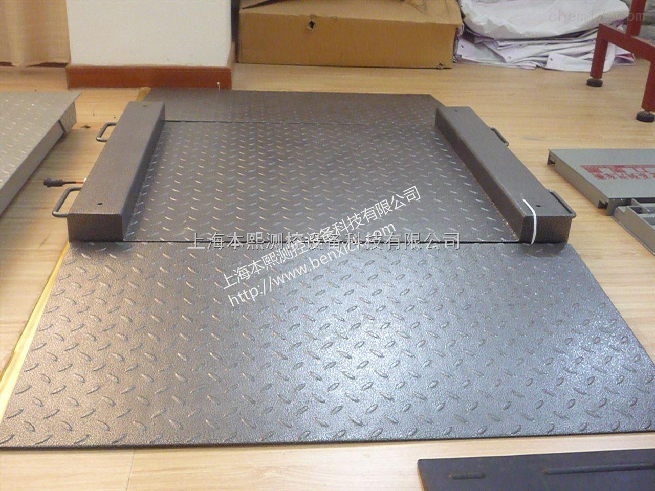 大吨位地秤,数字式电子地磅秤外接电脑